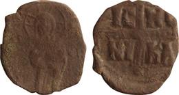 BYZANTINE COINS - Byzantium