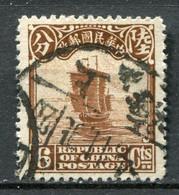 China Nr.278        O  Used                (197) - 1912-1949 République