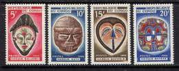 CONGO - 199/202**  - MASQUES - Nuovi