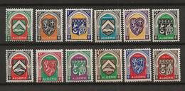 ALGERIE 1947 . Série N°s 254 à 265 . Neufs ** (MNH) . - Neufs