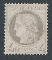 EB-302: FRANCE: Lot Avec N°52 NSG  (TB) - 1871-1875 Ceres