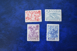 GREECE LOT OF 4 STAMPS 1937 REPRINTED VALUE MYTHOLOGICAL DESIGNS - Neufs