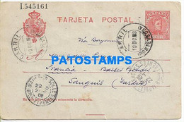 167501 SPAIN ESPAÑA CARRIL CANCEL YEAR 1908  CIRCULATED TO FRANCE BREAK POSTAL STATIONERY POSTCARD - Unclassified