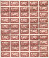 Romania 1906 Expozitia Generala HALF SHEET 50 Stamps MNH - Ongebruikt