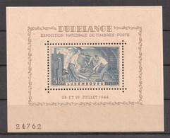 LUXEMBOURG - 1946 ESPOSIZIONE FILATELICA DI DUDELANGE - S/S MNH - Neufs
