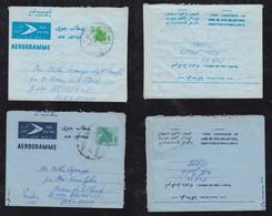 Sudan 1976 + 1978  2 Air Letter Aerogramme Stationery 2 Color Shades 8PT Palm Tree NEW HALFA To BRUXELLES Belgium - Soedan (1954-...)