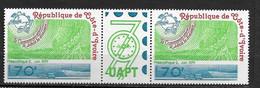 1979 - N° 496A**MNH - Philexafrique - 2 - Côte D'Ivoire (1960-...)