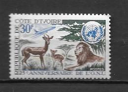 1970 - N° 303**MNH - 25 Ans ONU - Ivoorkust (1960-...)