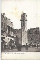 Jaffa La Tour - Judaísmo