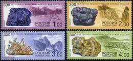 RUSSIE/RUSSIA/RUSSLAND/ROSJA 2000 MI.845-48** ,ZAG.613-16 ,YVERT ..300th Anniv Rock-geological Service Stone Minerals Ge - Ungebraucht