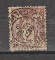 Sage Type LI N Sous U  2c Brun-rouge N°85 - 1876-1898 Sage (Type II)