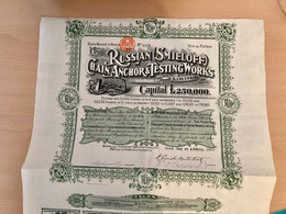 THE  RUSSIAN ( SMIELOFF )CHAIN ,ANCHOR & TESTING WORKS Limited ------ Action  De  10£ - Russland