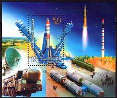 RUSSIE/RUSSIA/RUSSLAND/ROSJA 2007 MI.1417 BL 103**, ,ZAG.1185 BL 80,YVERT. ...,., - Ungebraucht
