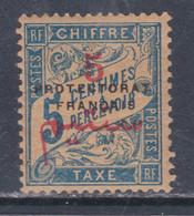 Maroc Taxe N° 18 X Partie De Série, 5 C Sur 5 C. Bleu Trace De  Charnière Sinon TB - Impuestos