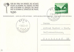 Beleg (aa9220) - Covers & Documents
