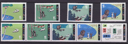 """CHINA 1980, """"Fairy Tail: Gu Dong"""", Serie T.51 + Strip Of 5, Unmounted Mint, Superb - Lots & Serien"""