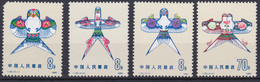 """CHINA 1980, """"Kites"""", Serie T.50 Unmounted Mint (1 Stamp 8 F. With Perf. Defect Upper Left Corner), Otherwise Superb - Lots & Serien"""