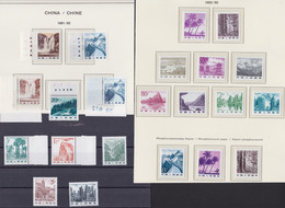 """CHINA 1981 - 1983, Interesting Lot """"Regular Issues, Landscapes"""", Unmounted Mint - Lots & Serien"""