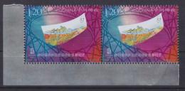 "CHINA 2008, ""Olympics Beijing"", Pair ¥ 1.20, Metallic Layer, Unmounted Mint - Ungebraucht"
