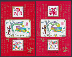 CHINA 2008/9, New Year Stamps, 2 Souvenir Sheets Unmounted Mint - Lots & Serien