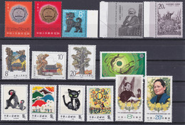 CHINA  1981-1983, Superb Lot With Series And Single Issues, All Unmounted Mint, Superb - Lots & Serien