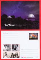 Armenien/Armenie/Armenia 2021, 75th Ann. Of Byurakan Astrophysical Observatory, Space - Postcard - Armenia