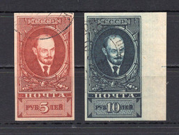 1925. RUSSIA,SOVIET,USSR,LENIN,2 STAMPS,IMPERF,USED - Gebraucht