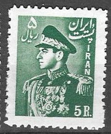 Iran Mint Very Low Hinge Trace  *  (10 Euros) 1951 - Iran