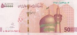 IRAN 50 TOMAN 500000 RIALS 2021 P-NEW UNC - Iran