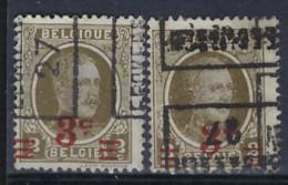 Houyoux Nr. 245 Voorafgestempeld Nr. 4029 A + D EECKEREN 27 ; Staat Zie Scan ! - Roller Precancels 1920-29