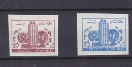 Afghanistan - Yvert 456 / 7 ** - NON Dentelé - Nations Unies - - Afghanistan
