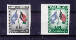 Afghanistan - Yvert 476 / 7 ** - NON Dentelé - ONU - Nations Unies - Drapeaux - - Afghanistan