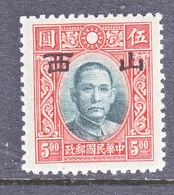 JAPANESE  OCCUP.  SHANSI     5 N 18  Type  II  Perf. 12 1/2    ** - 1941-45 Noord-China