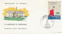 SENEGAL FDC 1970 10 ANS INDEPENDANCE - Senegal (1960-...)