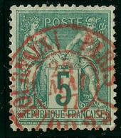 FRANCE Classique: Le Y&T 75, Ni Pli Ni Aminci, TB Obl. CAD Paris-Imprimés Rouge - 1876-1898 Sage (Tipo II)