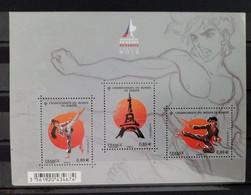 FRANCE NEUF.BF N 4680 Championnat Du Monde De Karate - Neufs