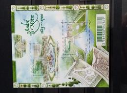 FRANCE NEUF.BF N 4751 Jardin De France 2013 - Nuovi