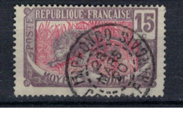 CONGO     N°  YVERT  53   OBLITERE       ( Ob   2 / 44 ) - Used Stamps