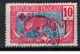 CONGO     N°  YVERT  66   OBLITERE       ( Ob   2 / 45 ) - Oblitérés