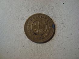 MONNAIE NEPAL 1 PAISA 1946 / 2003 TRIBHUVANA BIR BIKRAM - Nepal