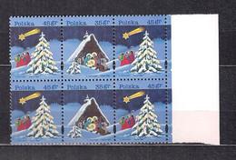 POLAND 1995 CHRISTMAS Set BLOCK Of 6 MNH - Unused Stamps