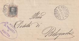 A81. Fiastra. 1928. Annullo Frazionario (34 - 24) + Ovale IL PODESTA' ..., Su Lettera - Marcophilia