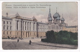 Odessa St Panteleimon Eglise - Ukraine