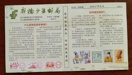 CN 20 Taishun Langqiao Juvenile Post Office United Together Fight COVID-19 Pandemic Novel Coronavirus Pneumonia Postcard - China