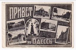 Gruss Aus Odessa - Ukraine