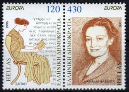 EUROPA GRECE Yv 1888/9 MNH Neufs** - - 1996