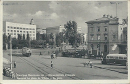 Postcard RA014450 - Srbija (Serbia) Beograd (Belgrade / Singidunum / Belgrado) - Serbia