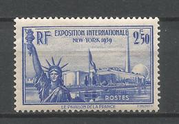 FRANCE ANNEE 1940 N°458 NEUF** MNH TB COTE 35,00 € TB - Nuovi
