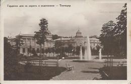 Postcard RA014461 - Srbija (Serbia) Beograd (Belgrade / Singidunum / Belgrado) - Serbia