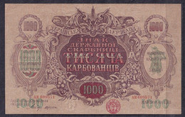 Ukraine - 1918  - 1000 Karbovantsiv - -P35b.. UNC - Ucrania